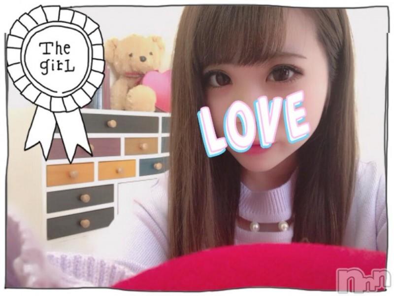 長岡デリヘルROOKIE(ルーキー) 新人☆なの(19)の2018年4月17日写メブログ「5日目おわり♡」