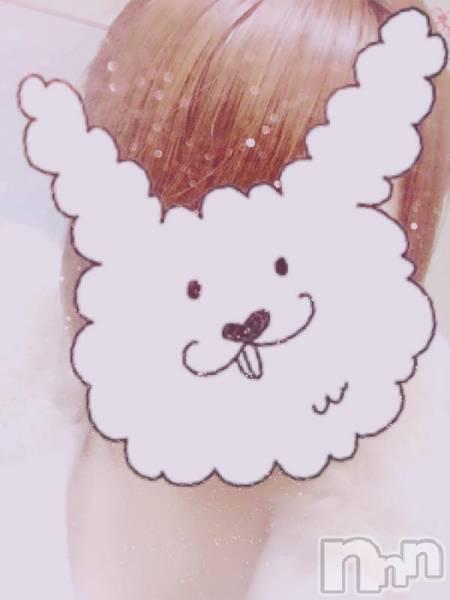 新潟デリヘルA(エース) 新人 りおな(18)の4月16日写メブログ「オキニありがとうございます♡」