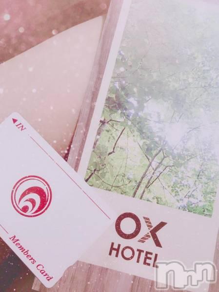 新潟デリヘルA(エース) 新人 りおな(18)の4月19日写メブログ「大好きなホテル♡♡」