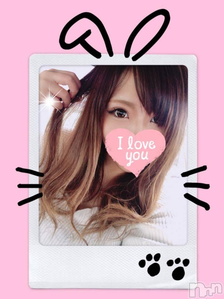 上越デリヘルLoveSelection(ラブセレクション) りん(22)の2月22日写メブログ「おやすみなさい♥」