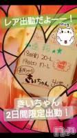 20191018*01スペシャルな2日間!!