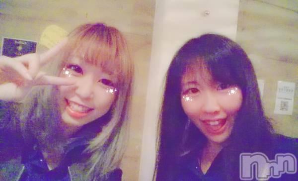 長野ガールズバーCAFE & BAR ハピネス(カフェ アンド バー ハピネス) まほの6月16日写メブログ「久々にあの子と☆」