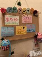 長野リラクゼーションリラクゼーション ハピネス長野店(リラクゼーション ハピネスナガノテン) かたよせの10月11日写メブログ「出勤メンバー♡」