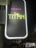 権堂スナックsnack THE TITAN(スナック タイタン) まぁの6月22日写メブログ「こんばんわ」