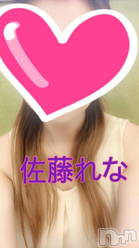 三条デリヘル人妻じゅんちゃん(ヒトヅマジュンチャン) 佐藤れな(34)の6月28日写メブログ「私が好きなのはね」