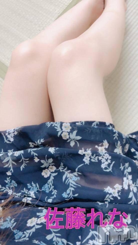 三条デリヘル人妻じゅんちゃん(ヒトヅマジュンチャン) 佐藤れな(34)の7月2日写メブログ「貴方の〝アレ〟をね···」