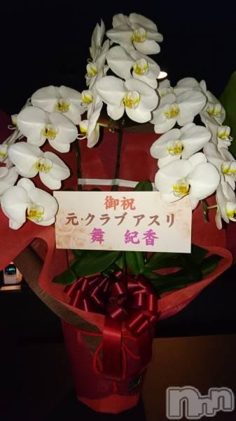 伊那キャバクラCLUB ASLI(クラブアスリ) 117の3月15日写メブログ「お礼♪」
