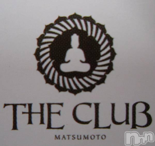 伊那キャバクラCLUB ASLI(クラブアスリ) 117の3月20日写メブログ「THECLUB」