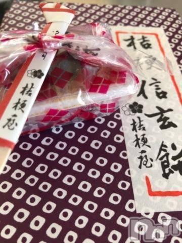 松本デリヘルPrecede(プリシード) りんな(38)の12月10日写メブログ「やっぱり美味しい!」
