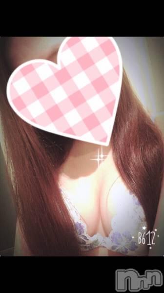 上田デリヘルBLENDA GIRLS(ブレンダガールズ) はな☆キレカワ(23)の2018年5月17日写メブログ「ありがとう」
