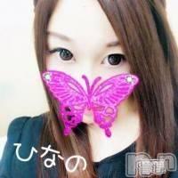 長野デリヘル BLENDA GIRLS 長野店(ブレンダガールズナガノテン) ひなの☆Gカップ(22)の4月25日写メブログ「ねむねむ。」