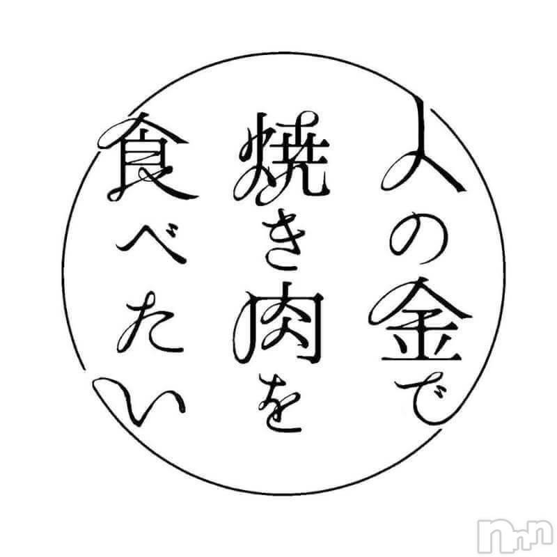長岡人妻デリヘルmamaCELEB(ママセレブ) みな(25)の5月9日写メブログ「変な時間に目が覚めた」