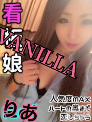 松本デリヘル VANILLA(バニラ) りあ(23)の2月24日写メブログ「は?」