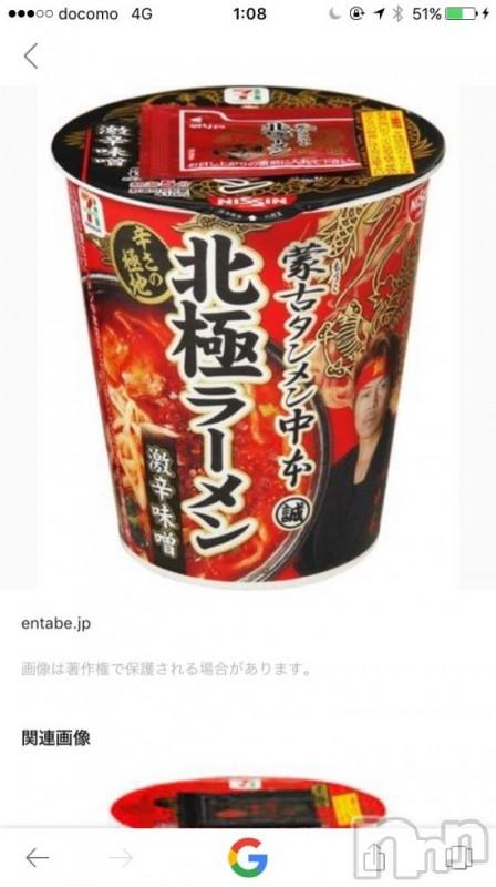 松本デリヘルVANILLA(バニラ) りあ(23)の2018年7月13日写メブログ「刺激が欲しけりゃ。」