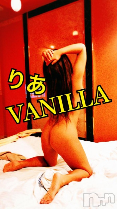 松本デリヘルVANILLA(バニラ) りあ(23)の2018年9月16日写メブログ「初めましてのS様へ♡」