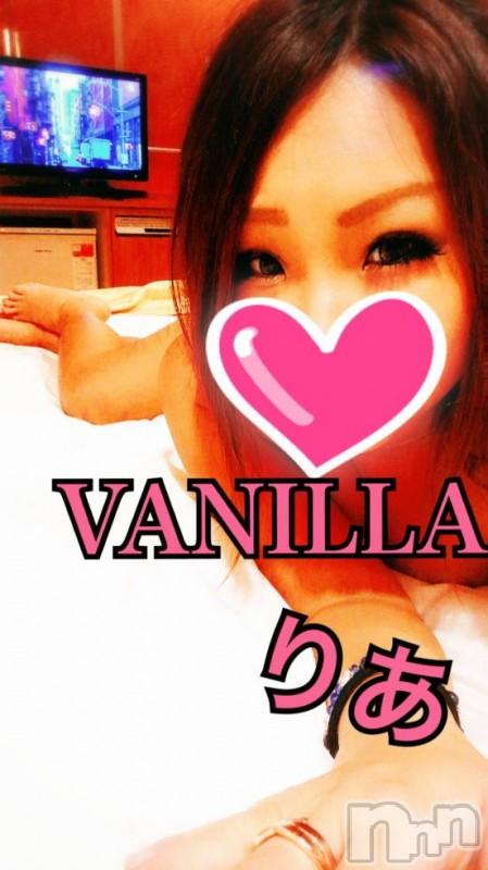 松本デリヘルVANILLA(バニラ) りあ(23)の2018年9月16日写メブログ「退勤♡」