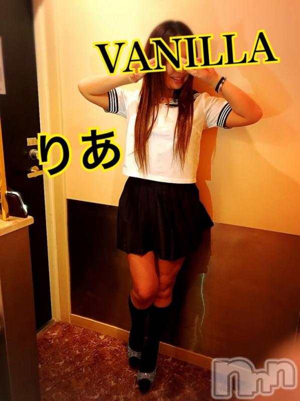 松本デリヘルVANILLA(バニラ) りあ(23)の2018年11月10日写メブログ「ラスト、、」