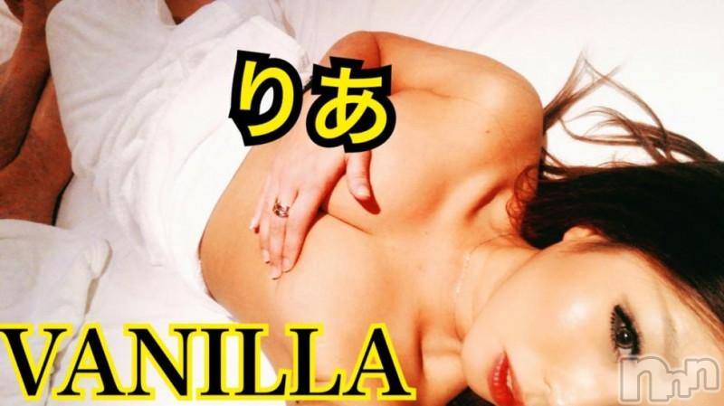 松本デリヘルVANILLA(バニラ) りあ(23)の2018年11月10日写メブログ「今日のオカズ!」