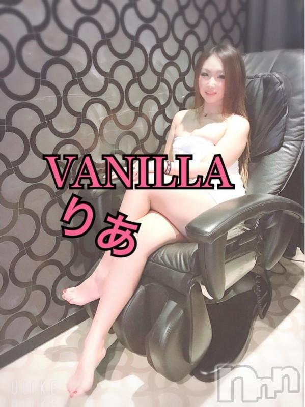 松本デリヘルVANILLA(バニラ) りあ(23)の2018年12月9日写メブログ「22時を過ぎたら、」