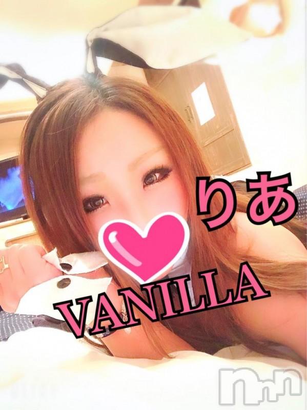 松本デリヘルVANILLA(バニラ) りあ(23)の2019年1月12日写メブログ「りぴたんU様ぁりがと♡」