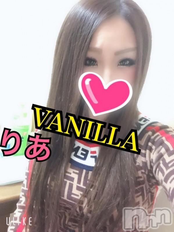松本デリヘルVANILLA(バニラ) りあ(23)の2019年1月12日写メブログ「ご新規A様へ♡」