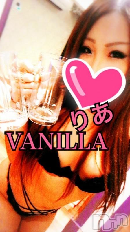 松本デリヘルVANILLA(バニラ) りあ(23)の2019年1月13日写メブログ「勃起にいい食べ物」