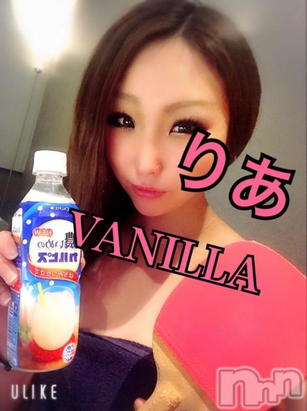 松本デリヘルVANILLA(バニラ) りあ(23)の2019年2月11日写メブログ「初めましてのo様へ♡」
