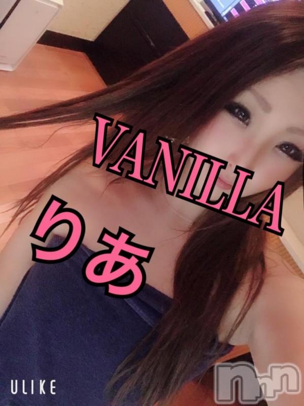 松本デリヘルVANILLA(バニラ) りあ(23)の2019年2月12日写メブログ「ご新規K様へ♡」