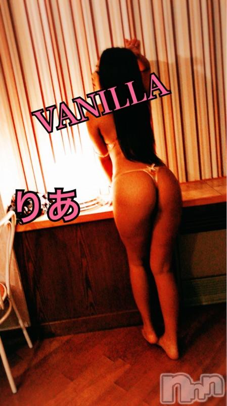 松本デリヘルVANILLA(バニラ) りあ(23)の2019年3月16日写メブログ「おはまん♡」
