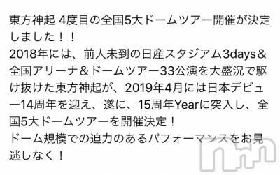 権堂キャバクラクラブ華火−HANABI−(クラブハナビ) ほなみ(25)の5月23日写メブログ「へい」