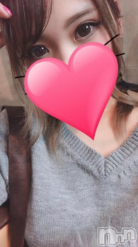 上越デリヘルHarlem(ハーレム) あんり(18)の2019年2月12日写メブログ「今日ゎありがとうございました!!」