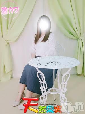 (成熟)ゆま(27) 身長155cm、スリーサイズB83(D).W60.H85。上田デリヘル 天然果実 上田店在籍。