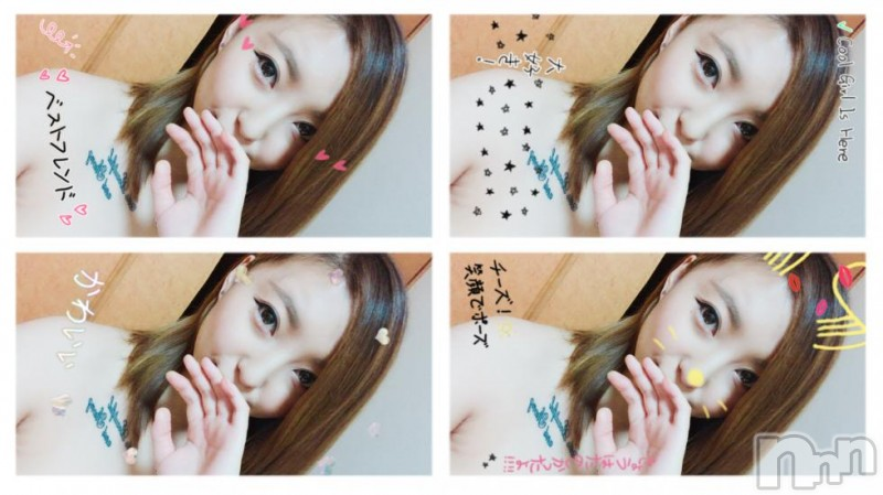 上田デリヘルBLENDA GIRLS(ブレンダガールズ) やえ☆美尻(21)の2018年6月12日写メブログ「お礼♡」