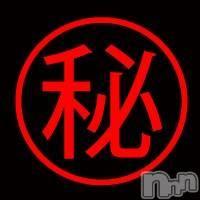上越デリヘル 美魔女の指輪(ビマジョノユビワ)の3月6日お店速報「美魔女のゲリラ割引き!!」