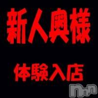 上越デリヘル 美魔女の指輪(ビマジョノユビワ)の3月23日お店速報「美魔女の一撃!新人さとみさんも26時まで受付中!」