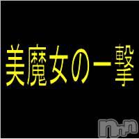 上越デリヘル 美魔女の指輪(ビマジョノユビワ)の5月25日お店速報「本日美魔女の一撃!更に新人体験入店も!」