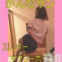 上越デリヘル 美魔女の指輪(ビマジョノユビワ)の6月4日お店速報「若妻!美魔女そろってます!まだまだご予約お待ち町してます!」