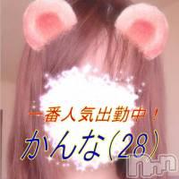 上越デリヘル 美魔女の指輪(ビマジョノユビワ)の6月7日お店速報「週末大量出勤!若妻・美魔女どちらもおススメ!」