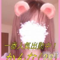 上越デリヘル 美魔女の指輪(ビマジョノユビワ)の10月20日お店速報「日曜日!」