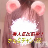 上越デリヘル 美魔女の指輪(ビマジョノユビワ)の5月25日お店速報「エース出勤です。」