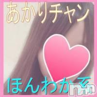 上越デリヘル 美魔女の指輪(ビマジョノユビワ)の6月22日お店速報「昼割中です!」