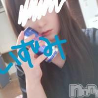上越デリヘル 美魔女の指輪(ビマジョノユビワ)の10月25日お店速報「いずみチャン出勤です!」