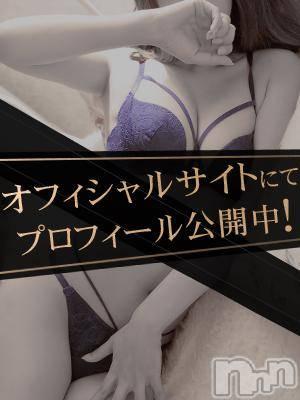 かなみ奥様(30) 身長170cm、スリーサイズB84(B).W58.H83。 背徳の愛 ~奥様と逢える店~在籍。