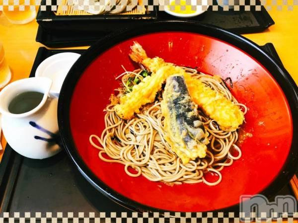 新潟東区リラクゼーションallure(アリュール) 木村美緒の7月12日写メブログ「オフ♪」