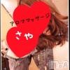 新人☆さや(29)