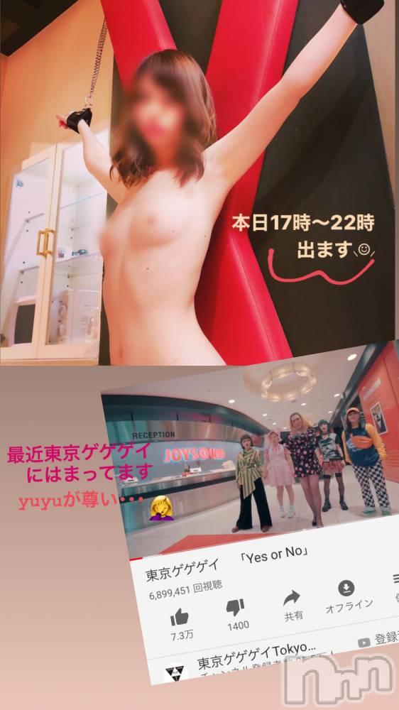 松本デリヘルColor 彩(カラー) みくり(22)の10月20日写メブログ「急遽でました♡」