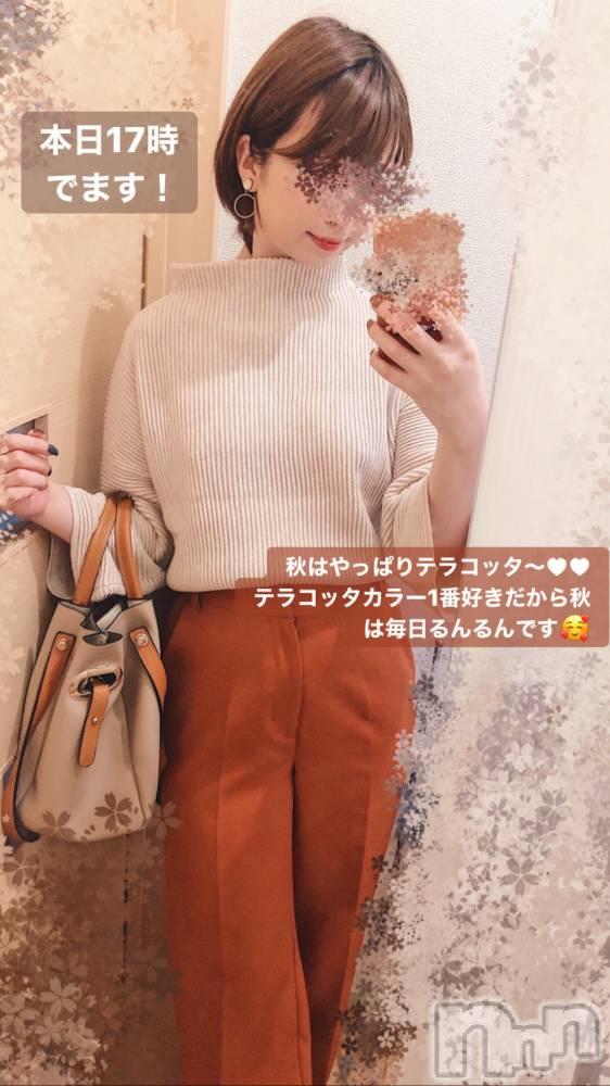 松本デリヘルColor 彩(カラー) みくり(22)の10月22日写メブログ「突如でます」