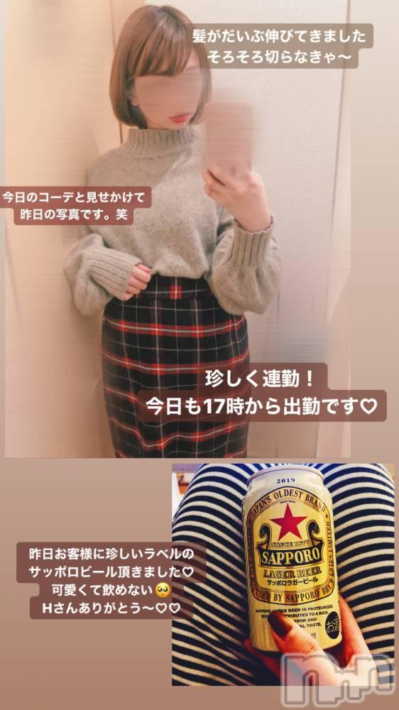 松本デリヘルColor 彩(カラー) みくり(22)の11月4日写メブログ「ちな今日は全身ベージュのワントーンです」