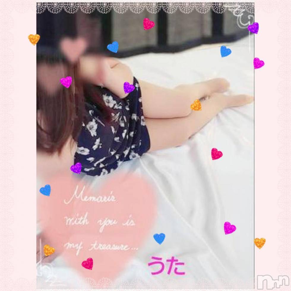 長岡人妻デリヘルねんごろや(ネンゴロヤ) うた(44)の7月29日写メブログ「お礼ブログ(*'ω' *)」