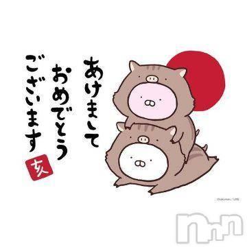 長岡人妻デリヘルねんごろや(ネンゴロヤ) うた(44)の1月8日写メブログ「新年明けまして(*´ー`*)」